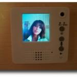 digitales Video Memo